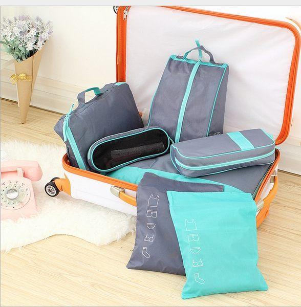 ♚MY COLOR♚韓版旅行商務收納包七件組 分類衣服 包中包 旅行收納 整理袋 收納箱 旅行袋【Y28】