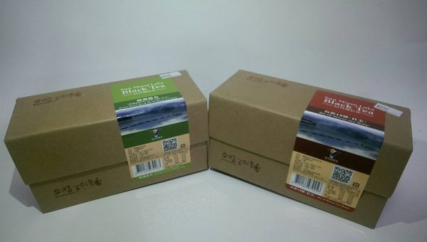 梅子博物館 日月潭紅茶 精選組合(阿薩姆+台茶18號-紅玉)/紅玉(台茶18號) 2g*24包 特價$230