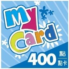 【少東商會】智冠科技、點數卡  MyCard  400點(使用優惠卷.樂天點數請式先詢問)