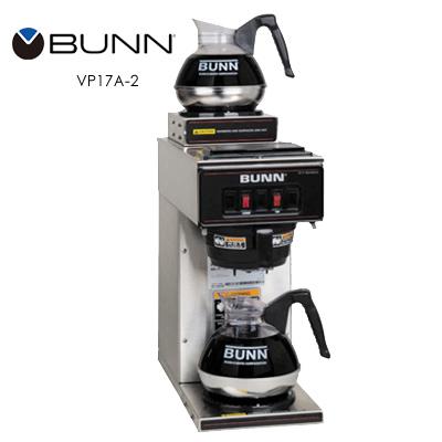 【BUNN】VP17A-2 半自動美式咖啡機