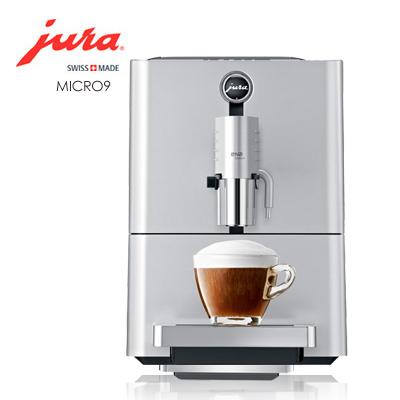 《Jura》家用系列ENA Micro 9 One Touch咖啡機●●贈上田/曼巴咖啡5磅●●