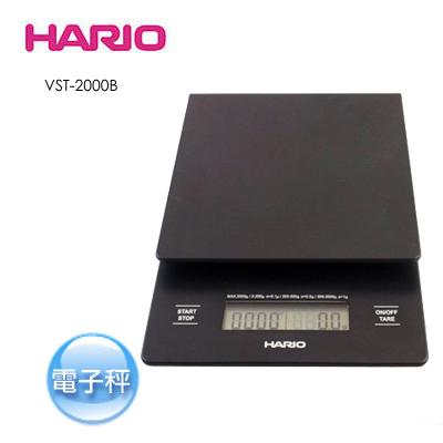 《HARIO》專業電子秤-VST-2000B