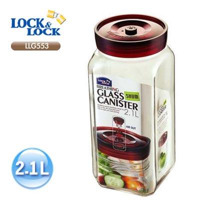 《樂扣》單向排氣閥設計方型玻璃罐-2.1L/LLG553