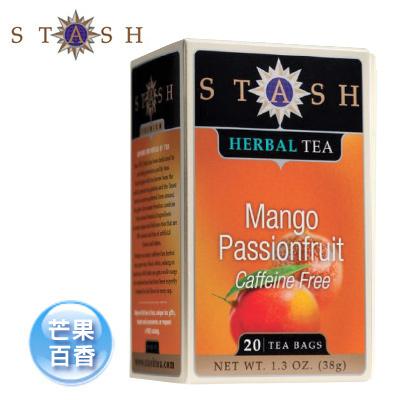 【STASH思達茶】無咖啡因草本芒果百香果茶Mango Passionfruit/20pcs-盒