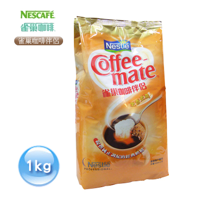 【NESCAFE】咖啡伴侶-奶精粉(1kg)