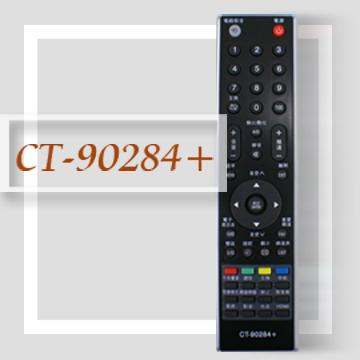 【遙控天王】CT-90284+ (TOSHIBA東芝) 液晶/電漿/LED全系列電視遙控器**本單價為單支價格**