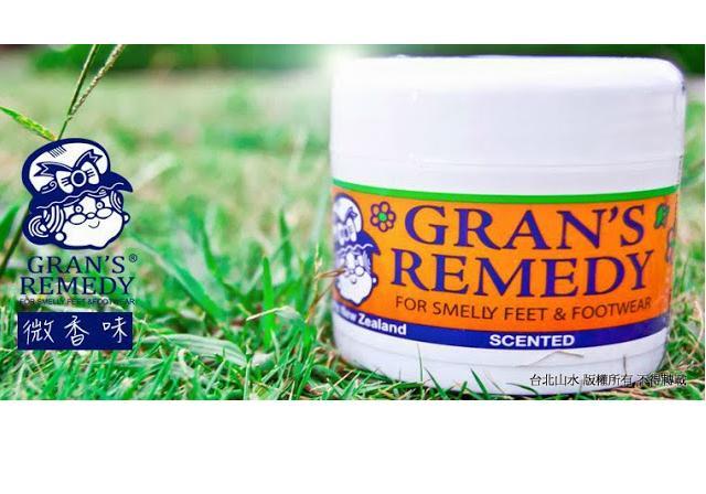 [ Gran's Remedy ] 紐西蘭神奇除腳臭粉 微香味