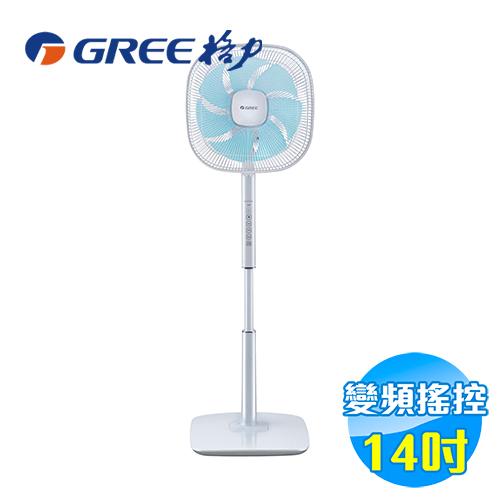 格力 GREE 14吋 超靜音 DC直流節能 電風扇 FD-14B7