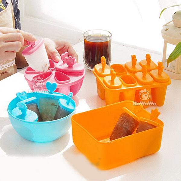 造型製冰盒/製冰模型/冰棒盒-8格方盒/6格圓盒  ZE9085