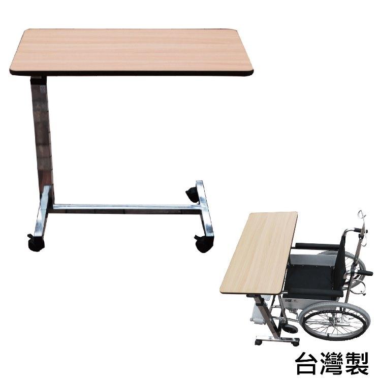 桌子 - 活動式升降便利桌 銀髮族 老人用品 行動不便者皆適用 可調整高度 台灣製