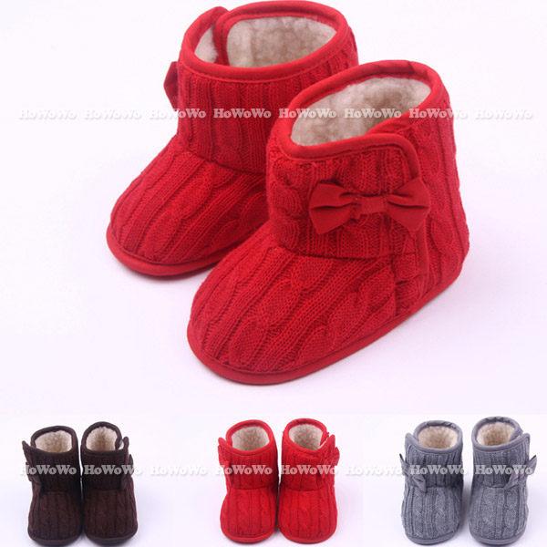 寶寶雪靴 軟底防滑寶寶學步鞋/寶寶鞋(12-13cm)  MIY1646
