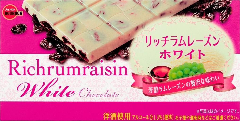 北日本蘭姆葡萄乾巧克力