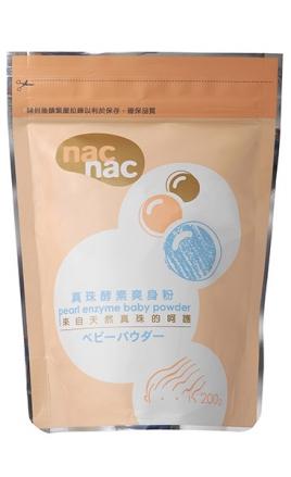 『121婦嬰用品館』nac 珍珠酵素爽身粉補充包 200g