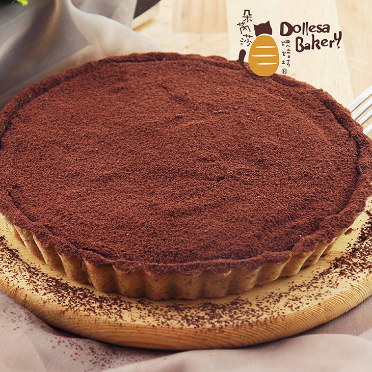 【朵芮莎 烘焙坊】提拉米蘇派8吋使用馬斯卡幫‧乳酪(Cream Cheese)與 法式派皮 搭配大量咖啡酒,香酥濃郁, 值得細細品嚐。