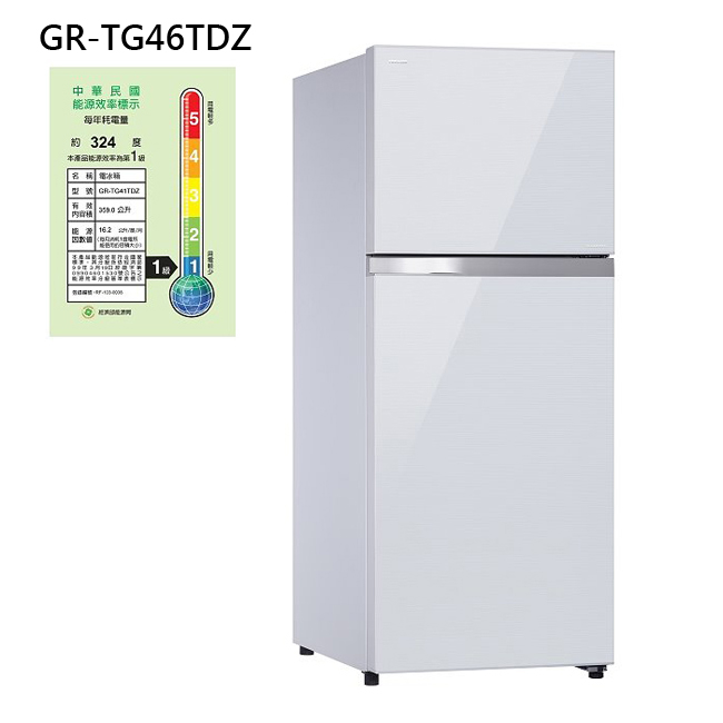 TOSHIBA 東芝409L節能抗菌變頻電冰箱GR-TG46TDZ~含配送+基本安裝