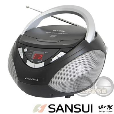 SANSUI山水CD/AUX手提式音響 SB-80N~11/21缺貨~