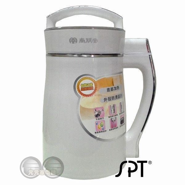 尚朋堂養生豆漿機 SBN-135