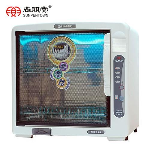尚朋堂 雙層紫外線烘碗機 SD-2588