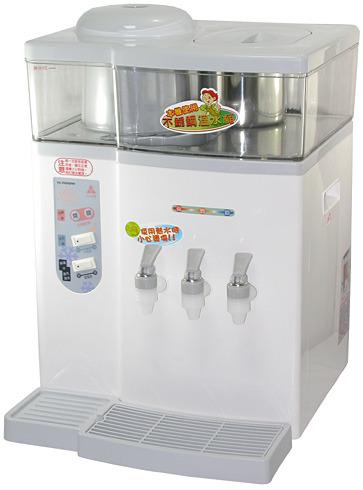 元山 12.8L蒸汽式冰溫熱開飲機 YS-9980DWI