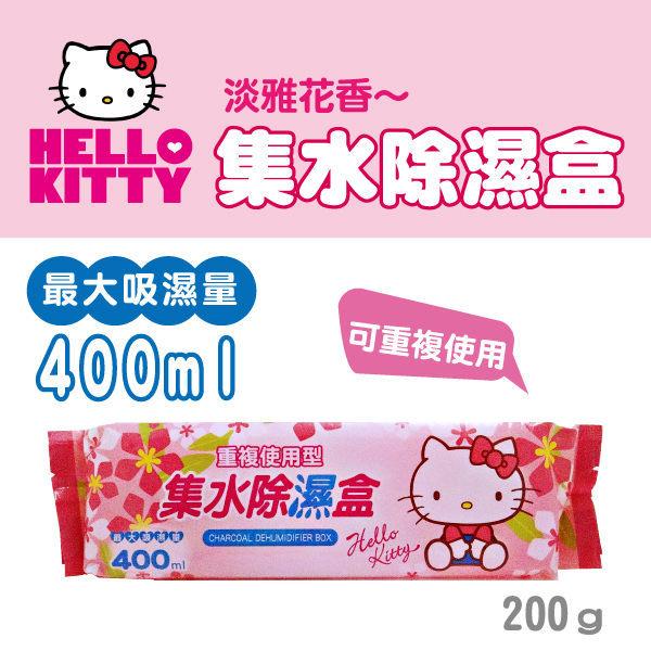 Hello Kitty 集水除濕盒 (淡雅花香) 200g/盒 (音樂影片購)