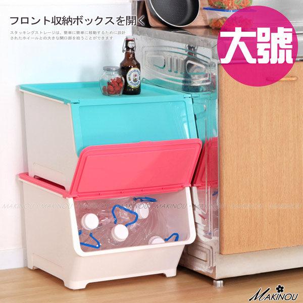 掀蓋置物箱『日本MAKINOU-大嘴鳥前開式整理箱-大』台灣製 38L分類箱 收納箱 牧野丁丁