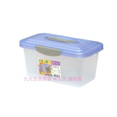 【九元生活百貨】聯府 HC530 長型手提式便利箱 置物 收納 HC530