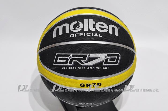 【登瑞體育】MOLTEN 基本款橡膠7號籃球 _ BGR7DKY