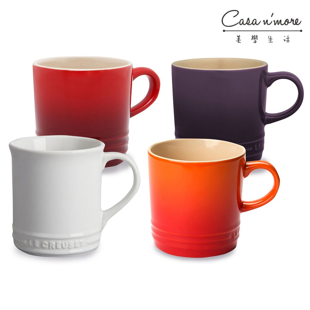 Le Creuset 馬克杯 咖啡杯 茶杯 350ml 四入組(紅、橘、紫、白)