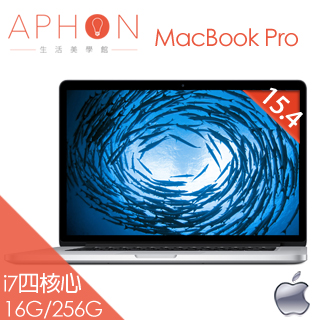 【Aphon生活美學館】Apple MacBook Pro 配備Retina 15吋 i7 四核心 256G 蘋果筆電(MJLQ2TA/A)-送螢幕保貼