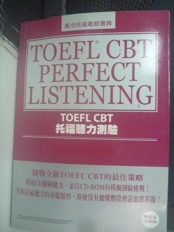 【書寶二手書T1/語言學習_LGT】TOEFL CBT托福聽力測驗_陳瑛,林芳兒_附光碟