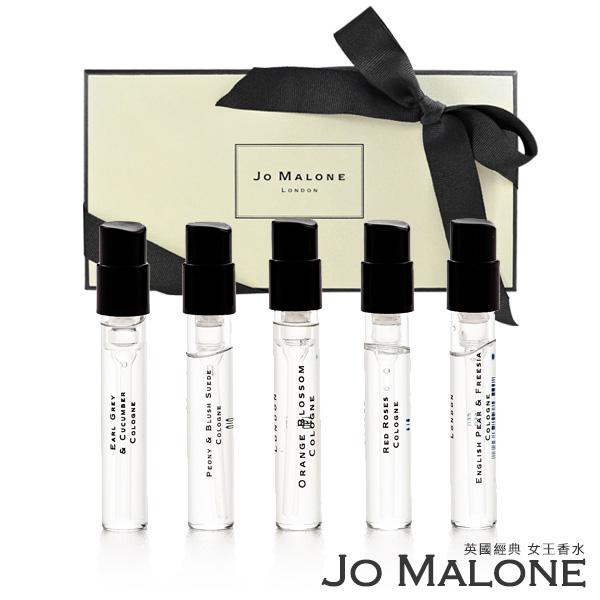 【歡慶1111優惠價】Jo Malone 英國經典香水 試管小香 1.5ml