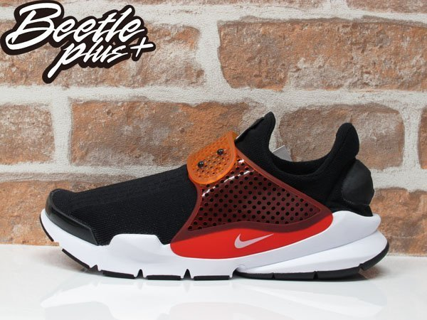 BEETLE NIKE LAB SOCK DART BE TRUE RAINBOW 彩虹 襪子 黑 686058-019