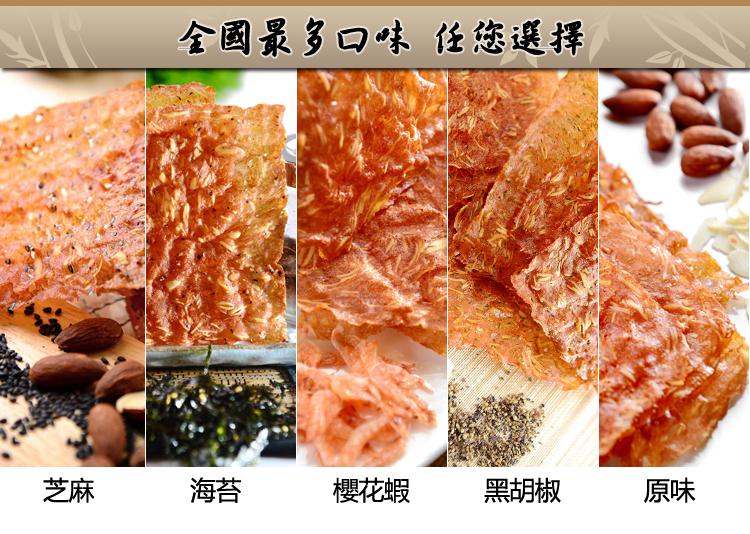 kuaichegoods_20120806_05.jpg