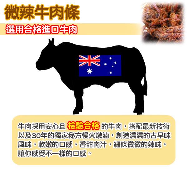 20101108-beef02.jpg