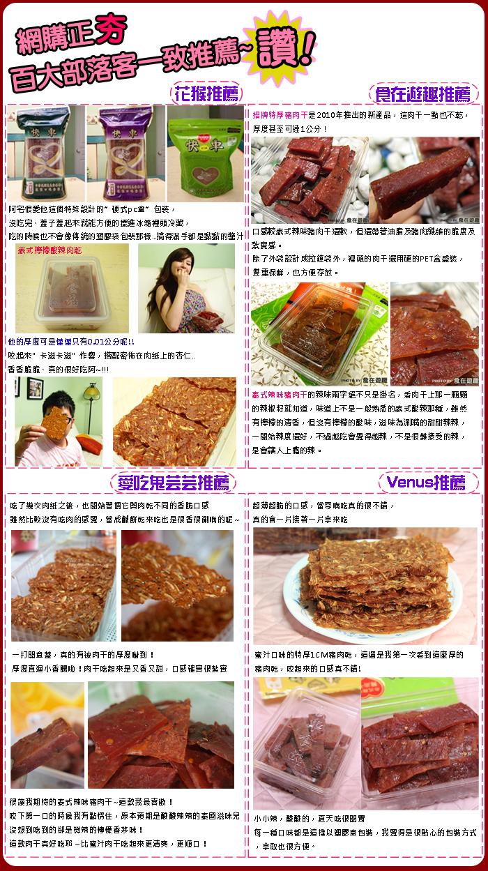 20101201-blog.jpg