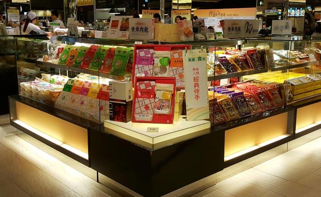 台北京站店