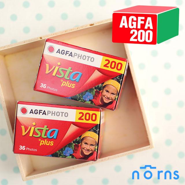 NORNS AGFA vIsta 200度 135底片 鮮豔色彩 愛克發 DIANA F+ HOLGA ANTCUBE SUPERHEADZ