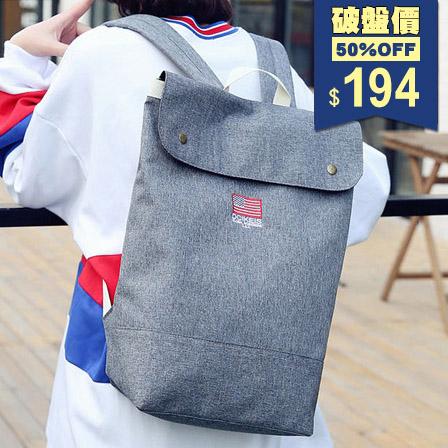 韓版純色極簡風水桶帆布後背包 兩用包 中性包 包飾衣院 P1869 現貨+預購