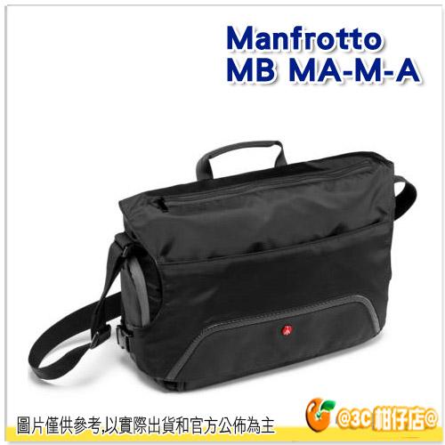 Manfrotto 曼富圖 Befree Messenger MB MA-M-A  腳架郵差包 黑 公司貨