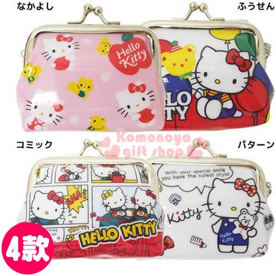 〔小禮堂〕Hello Kitty 防水口金零錢包《四款.小》可愛又實用