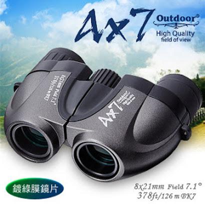 [ Outdoor ] AX7 望遠鏡/鍍膜鏡片/賞鳥.登山.縱走.海釣.溪釣必備 8X21mm 綠膜望遠鏡
