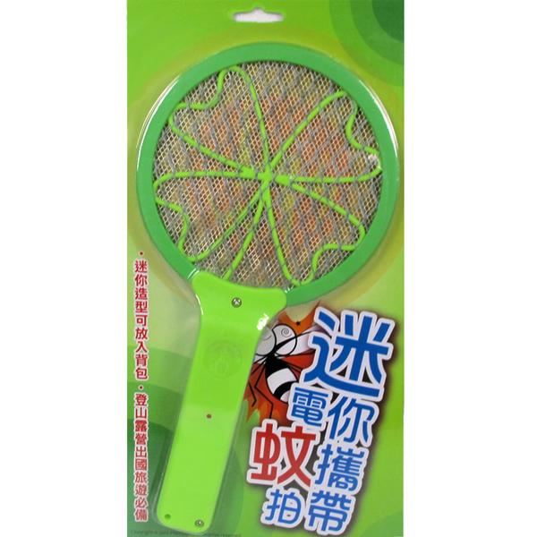 Outliving 迷你電蚊拍9121-G/城市綠洲(綠色.攜帶型電蚊拍.露營用品.烤肉必備)