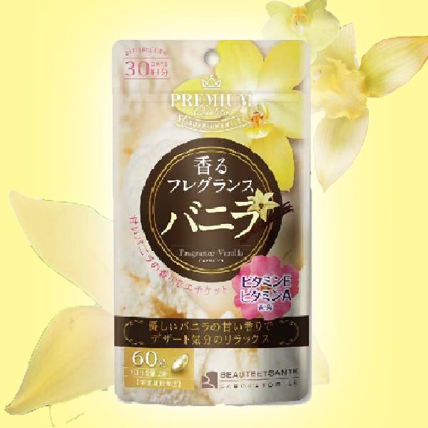 【日本Beaute Sante-lab生酵素230】零距離-吃的香水 香草芳香膠囊(60粒)