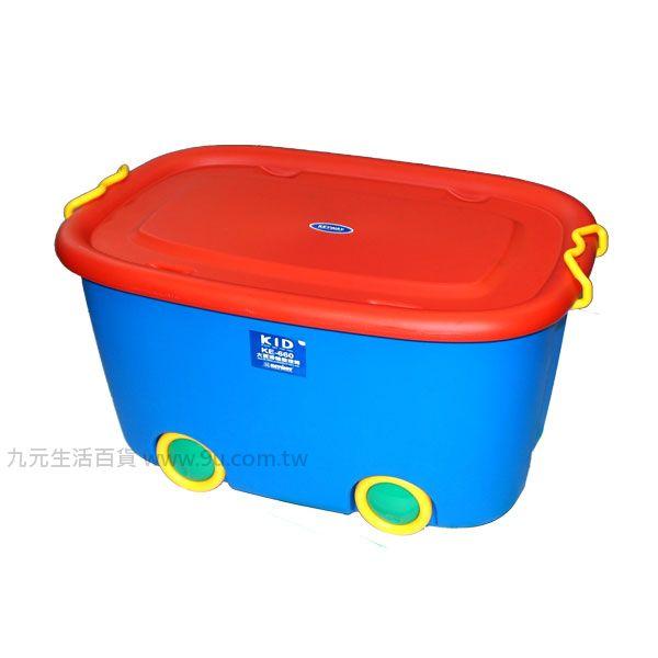 【九元生活百貨】聯府 KE660 大寶滑輪整理箱 置物櫃 收納櫃 KE-660