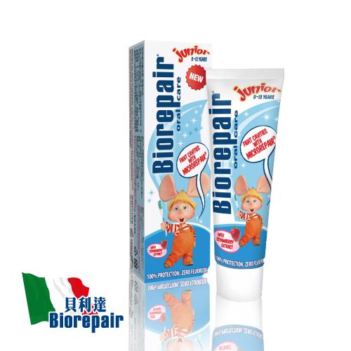 兒童(草莓)牙膏50ml x1【貝利達】義大利原裝進口