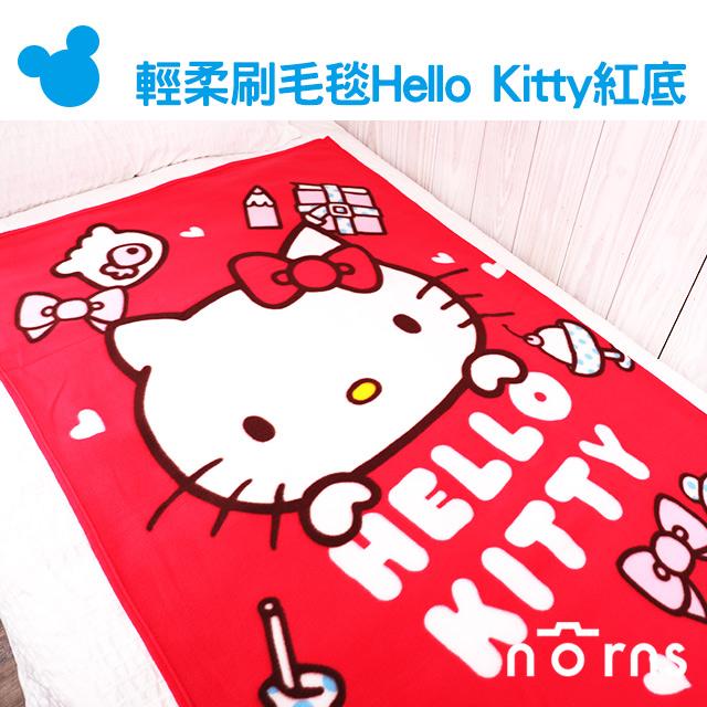 NORNS【輕柔刷毛毯Hello Kitty紅底】正版 三麗鷗 冷氣毯 懶人毯 披肩 被子 冷氣毯