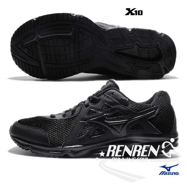 美津濃MIZUNO 男女同款鞋 情侶鞋 MAXIMIZER 19 慢跑鞋 (黑)