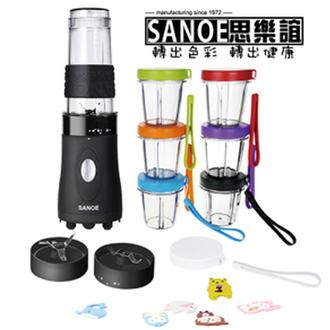 新手媽媽輕鬆補給寶貝所需( SANOE思樂誼B103) 寶寶樂調理機 果汁機 公司貨 分期0利率 免運