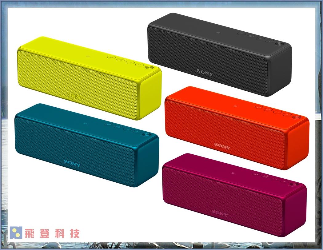 【藍芽喇叭】h.ear go SONY 索尼 喇叭 SRS-HG1 藍芽喇叭 全球最小可攜式 公司貨含稅開發票