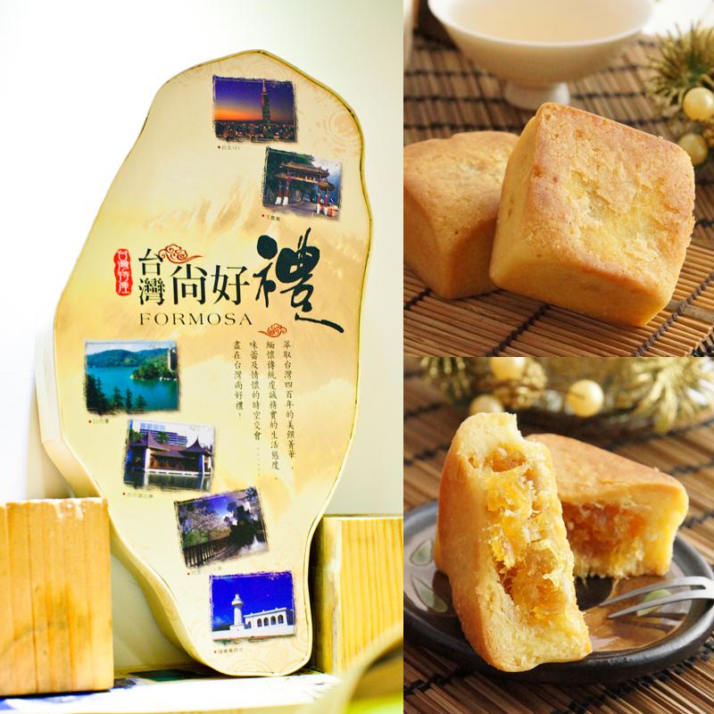 台灣造型黃金土鳳梨酥/伴手禮盒(10入) 台南關廟在地生產台農2號,台南百年伴手禮【瑞益行】